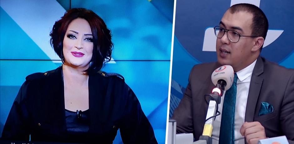 القانون المغربي و الزواج المختلط