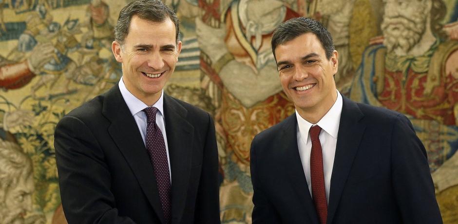 العاهل الإسباني يوقع على مرسوم حل البرلمان و الدعوة إلى انتخابات جديدة في 26 يونيو المقبل