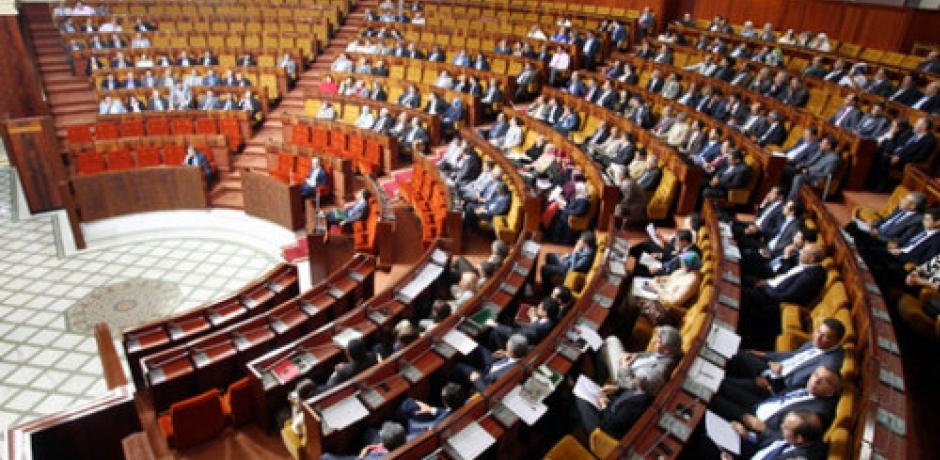 رهانات الدورة الربيعية للبرلمان المغربي