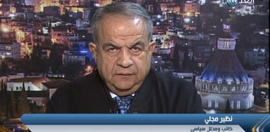 سلطات الاحتلال تغلق مكاتب إعلامية فلسطينية