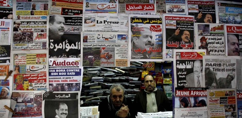 تونس: الذكرى السادسة لاغتيال المعارض اليساري شكري بلعيد