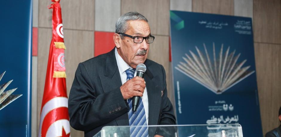 المعرض الدولي للنشر والكتاب بالدار البيضاء: مشاركة تونسية مميزة تكرس للتعاون المغاربي في المجال الثقافي