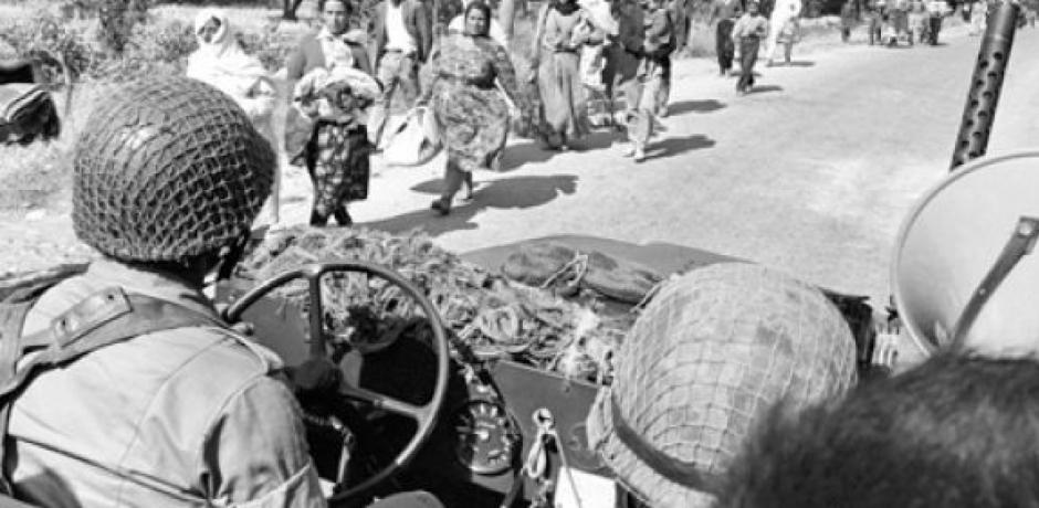إحياء الذكرى الحادية و السبعين لنكبة فلسطين