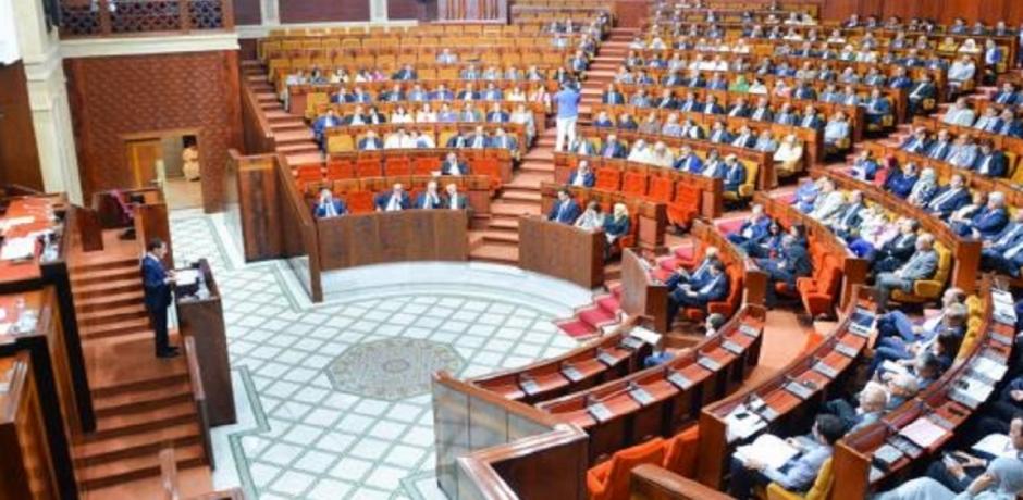 معاشات البرلمانيين: كيف ترى الأغلبية والمعارضة مقترح القانون وسبل التصفية؟