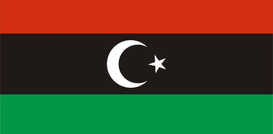 INDÉPENDANCE DE LA LIBYE EN 1951