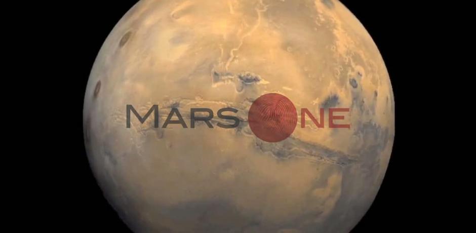 LE PROJET MARS ONE, DES TERRIENS SUR MARS