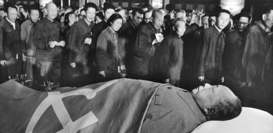 La mort de Mao Tsé-Toung