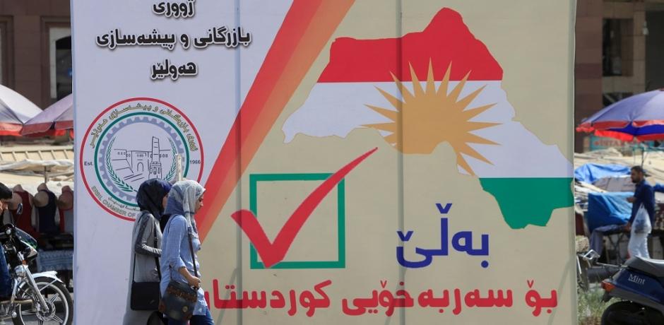 Le Kurdistan irakien a-t-il les moyens de son indépendance ?