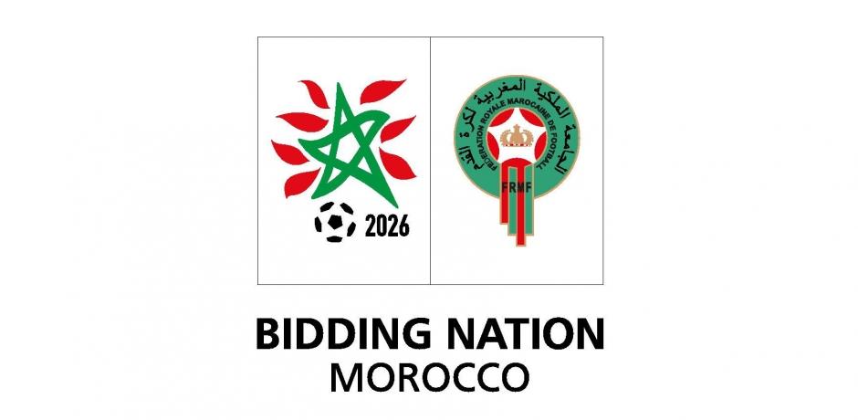 A qui profite l'organisation d'une coupe du monde ?