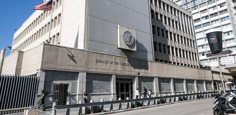 Ambassade américaine en Israël : une ultime provocation