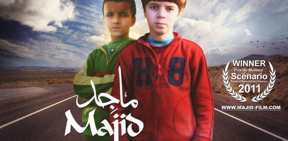 """""""Magid"""" et """"Mon oncle"""" à Marrakech..."""