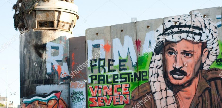 Les graffitis de Palestine
