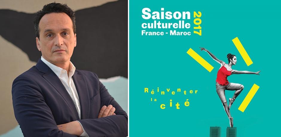 La Saison culturelle France Maroc  2017 est lancée!