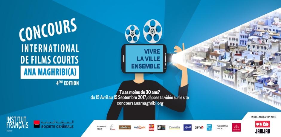 4ème édition du concours international de films courts