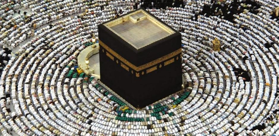 Connaître l'Islam et son histoire
