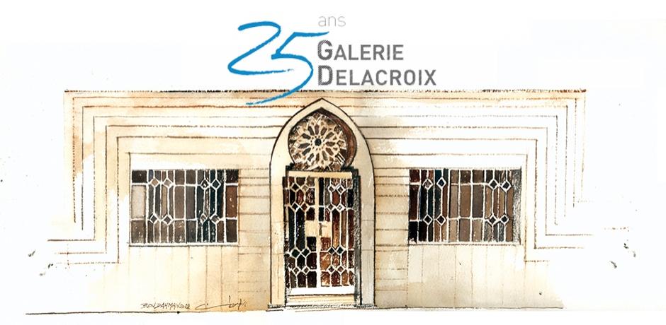 A la découverte des trésors de la galerie Delacroix .