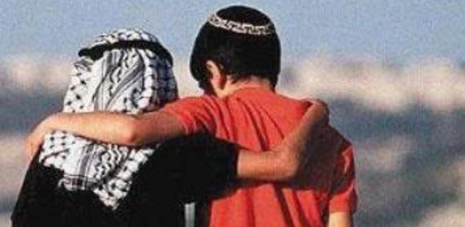 """""""Israël, Palestine: la défaite du vainqueur""""..."""