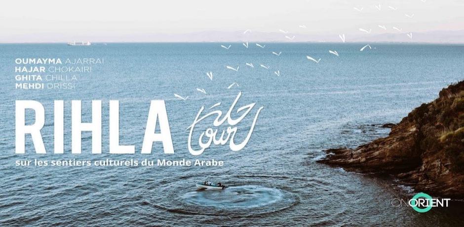 """""""Rihla"""" au pays de la créativité arabe d'aujourdhui..."""