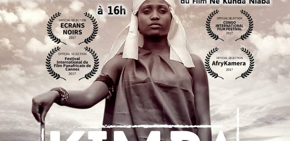 Les Escales Documentaires de Libreville.