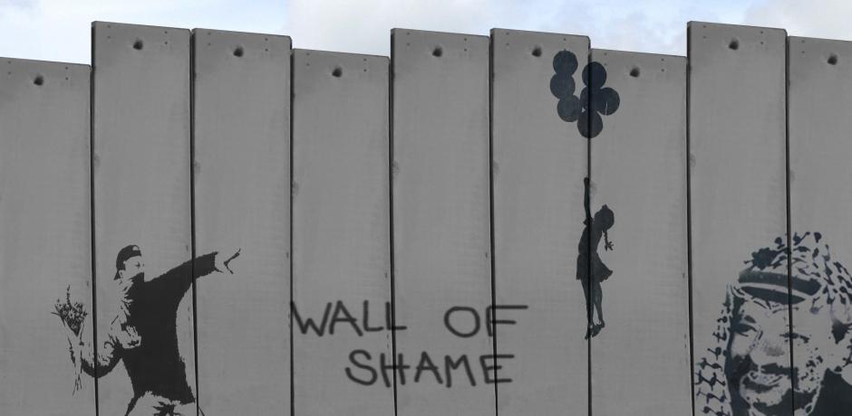 De-Colonizer, pour vivre ensemble en Palestine/Israel.