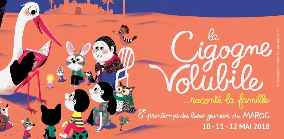 Le livre jeunesse en vedette au Maroc!