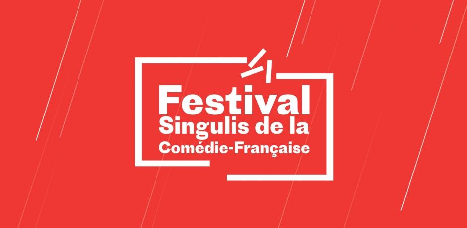 La Comedie Française au Maroc à nouveau !