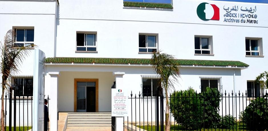 Les missions des Archives du Maroc