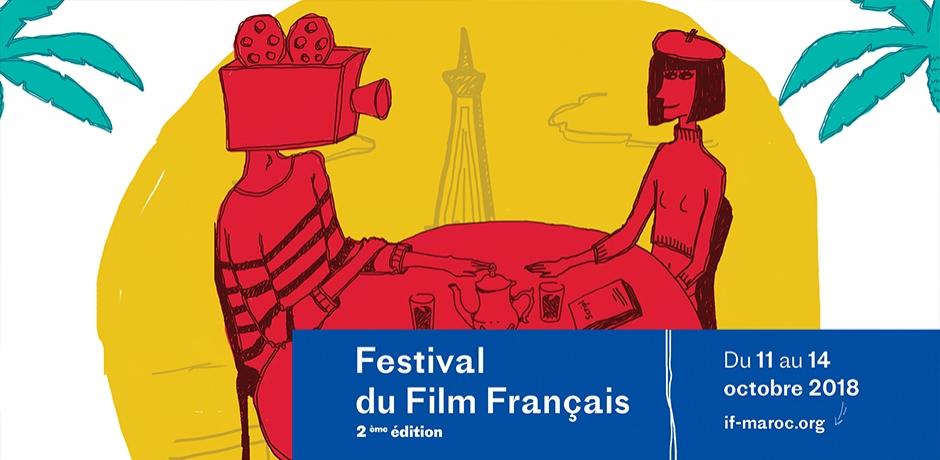 Le Festival du Film Français au Maroc.