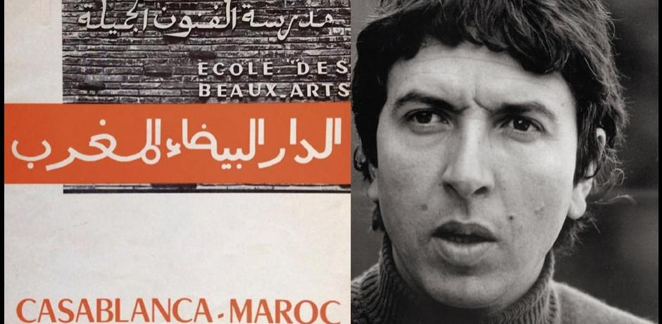 Farid Belkahia et l'École des beaux-arts de Casablanca