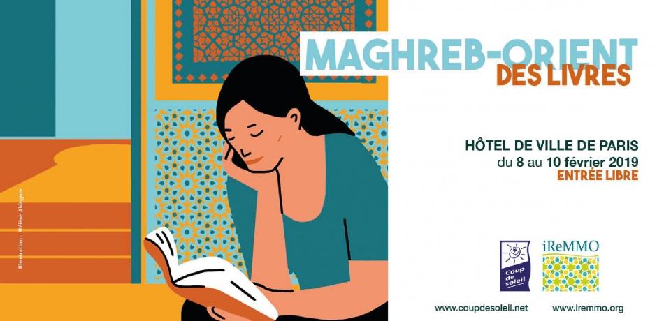Le Maghreb-Orient des Livres 2019.