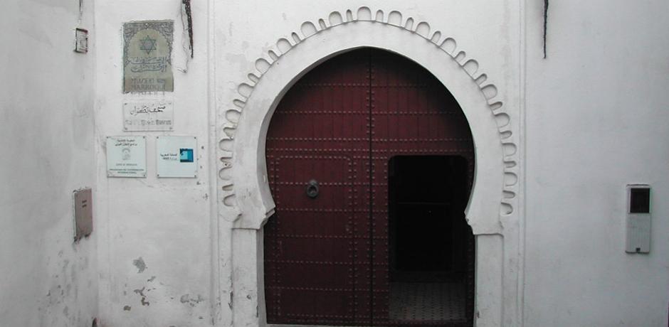 Le musée ethnographique de Tétouan en mutation!