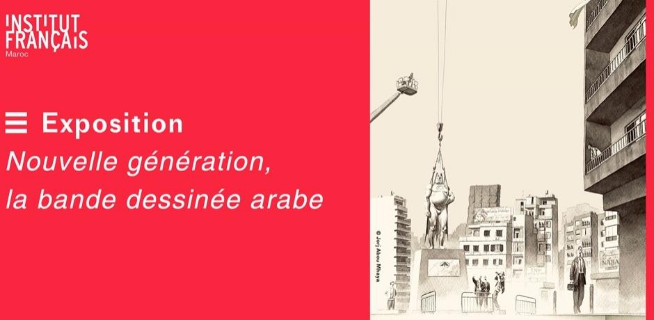 La BD arabe, nouvelle génération !