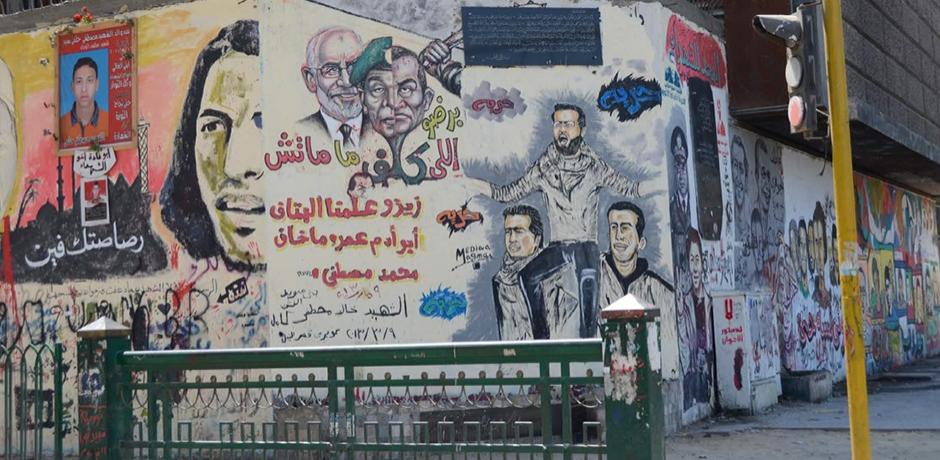Huit ans après la révolution et la chute de Moubarak, quels rapports de force en Egypte sous la présidence Sissi ?