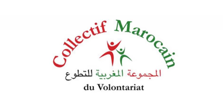 Pour un statut du volontaire au Maroc.