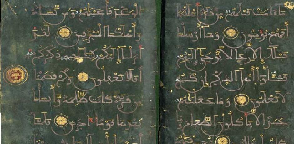 Les précieux Corans de la BNRM
