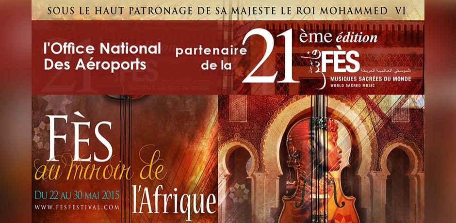 Le Festival de Fès des musiques sacrées fête son quart de siècle!