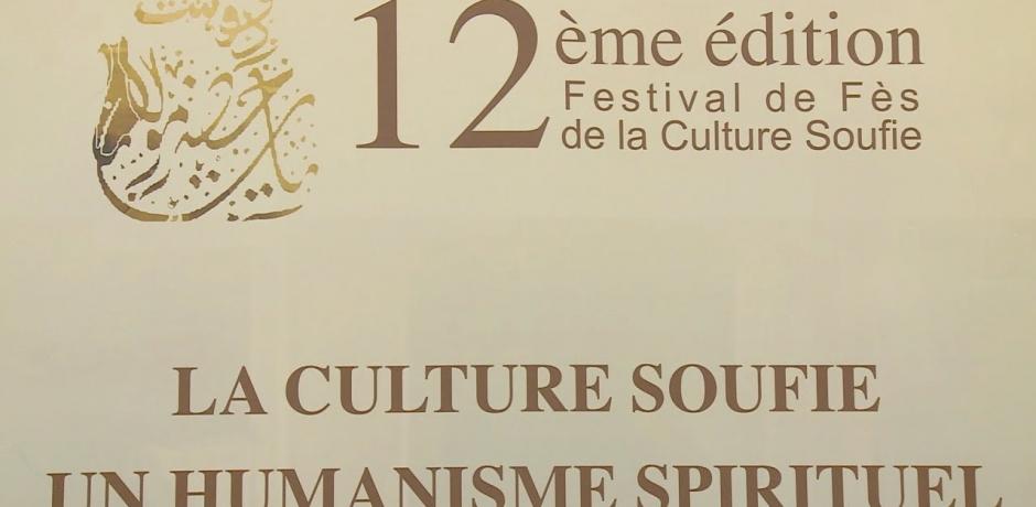 Le 12ème festival de Fès de la culture soufie.