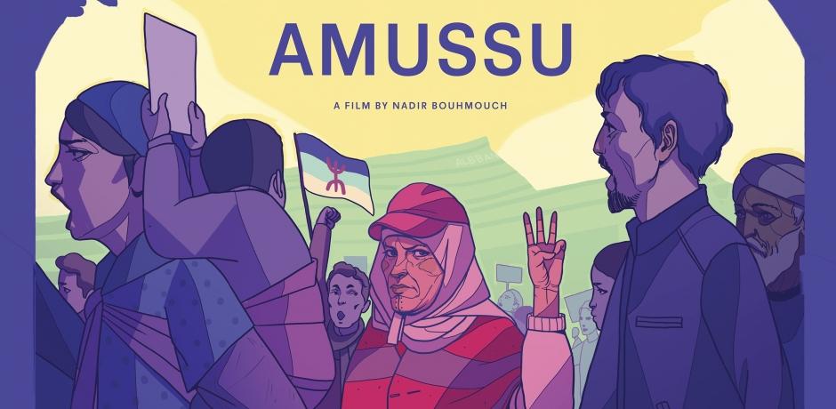 """""""Amassu"""", la digne lutte des habitants d'Imider."""