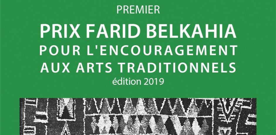 Le 1er Prix Farid Belkahia, dédié aux arts traditionnels.