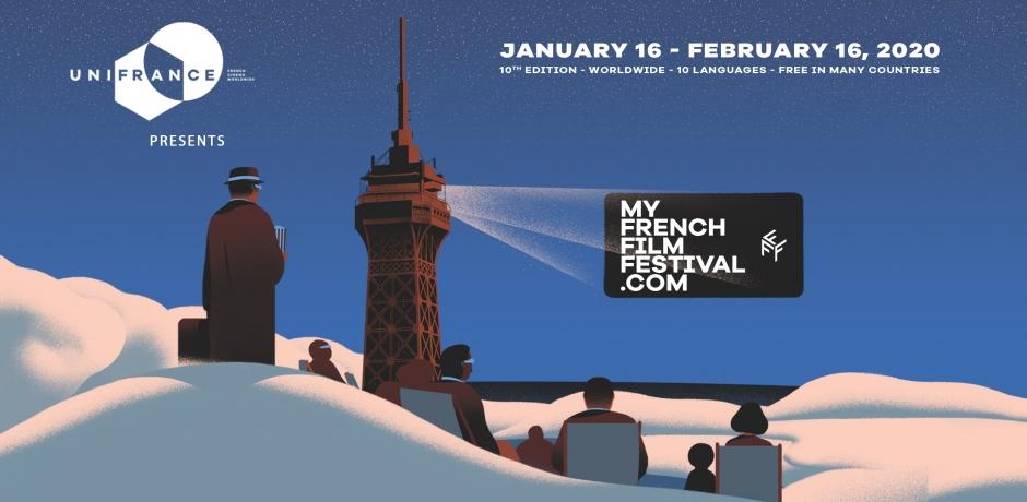 Cinéma : 10ème édition d'un festival pas comme les autres !