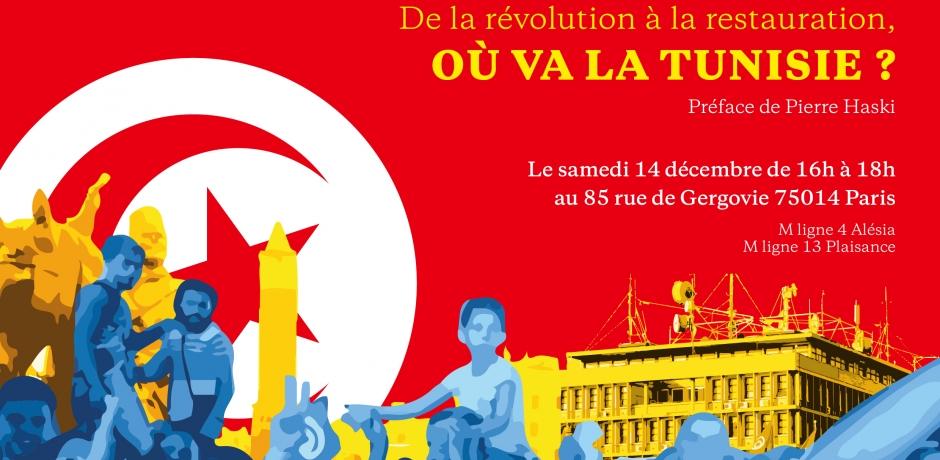 "Hatem Nafti : ""Où va la Tunisie ?"""