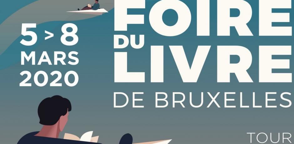 La Foire du Livre de Bruxelles, le Maroc invité d'honneur.