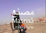 Masnâa, l'écriture mise à nue à Casablanca