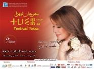 Festival Twiza la 9ème édition à Tanger