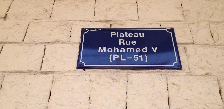 La rue des Marocains