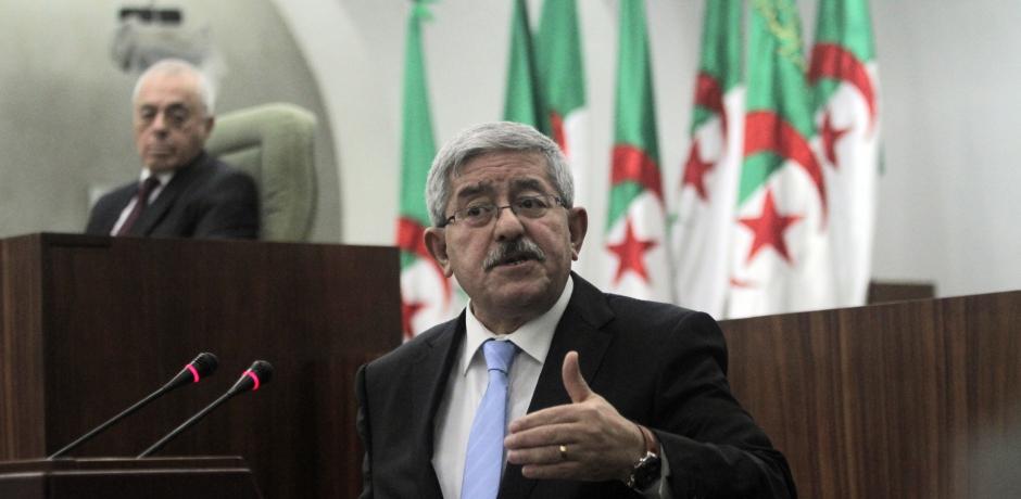 Analyse de la Loi de finances 2018 algérienne.