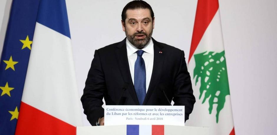 """Liban: le succès de la """"CEDRE""""."""