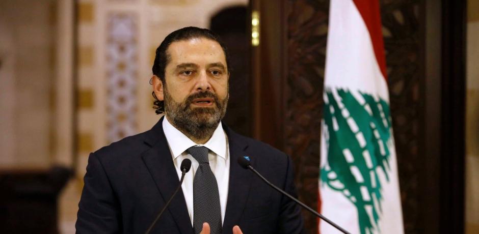 Liban, une crise politique inédite.