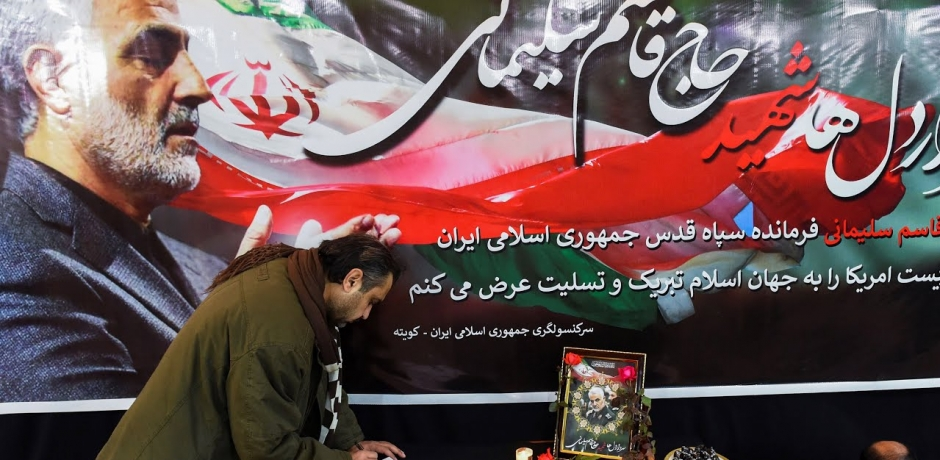 L'impact de l'assassinat du général Soleimani au Moyen-Orient.