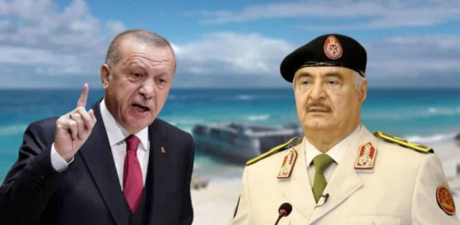 L'intervention turque dans le conflit libyen.